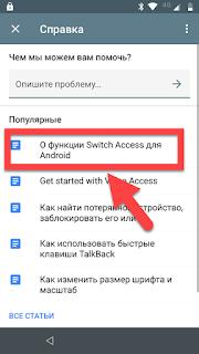 LEWATI AKUN GOOGLE remove FRP bypass Lava Benco V7 Android 9 Pie tanpa PC