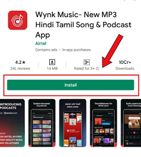 Wynk app se Airtel caller tune kaise set kare