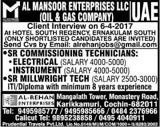 Al Mansoor Enterprises jobs in UAE