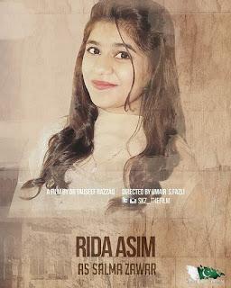 Rida Asim Biography   Rida Asim Age Height Family Boyfriend