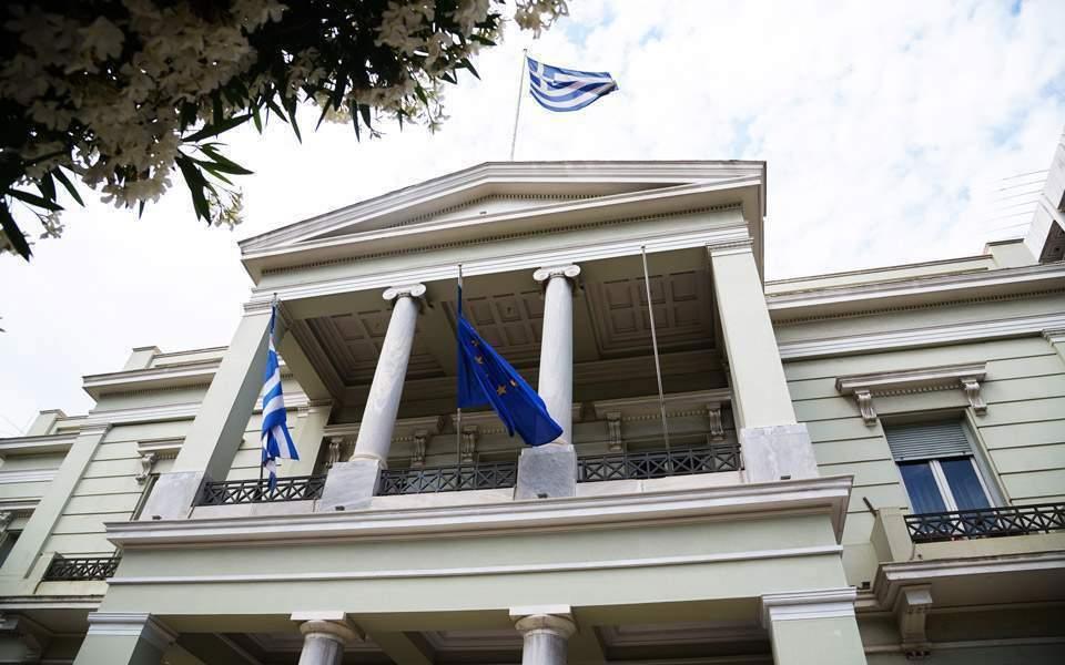ΥΠΕΞ: Ευγνωμοσύνη στις χώρες που υποστηρίζουν την Ελλάδα
