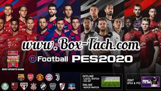 تحميل لعبة كرة قدم 2020 على التلفون بيس الذي تعد من اجمل العاب الموباريات
