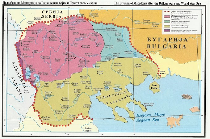 'Macedonia is exclusively Greek' is a historically incorrect argument