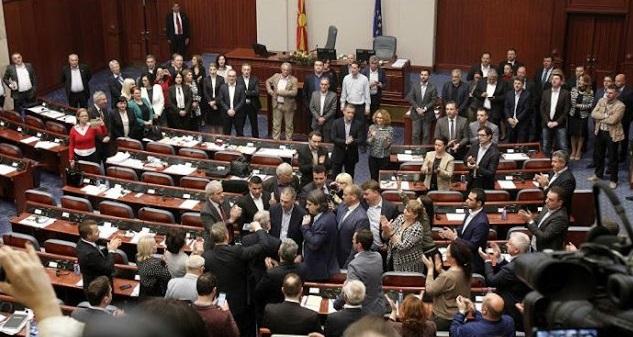 Σκόπια: Γυναίκα βουλευτής ζήτησε υπουργική θέση για να ψηφίσει την αλλαγή του ονόματος