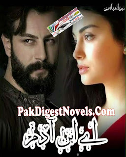 Ay Ibn E Adam By Jiya Abbasi Urdu Novel Free Download Pdf