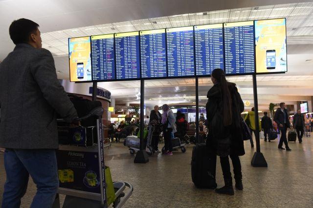 Аэрофлот приступил к продаже авиабилетов по субсидируемым тарифам