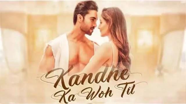 कंधे का वो तिल Kandhe Ka Woh Til Lyrics Hindi Mein