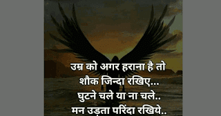 awesome profile pic for girl,whatsapp dp for girl with quotes