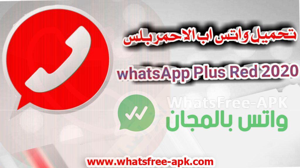 https://www.whatsfree-apk.com/2020/06/download-whatsapp-plus-red-2020.html