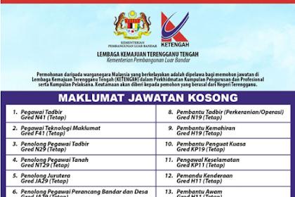 Jawatan Kosong di Lembaga Kemajuan Terengganu Tengah (KETENGAH) | Tarikh Tutup: 02 Disember 2019
