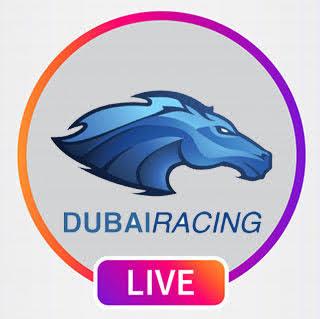 قناة دبي ريسينج Dubai Racing بث مباشر