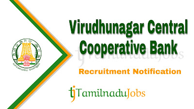 Virudhunagar Central Cooperative Bank Recruitment notification 2019, govt jobs in tamilnadu, tn govt jobs, latest Virudhunagar Central Cooperative Bank Recruitment update