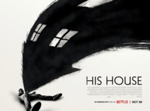 His House Full Movie Download