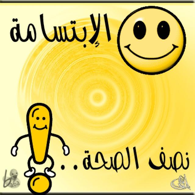 نكات سعودية ...اضحك من قلبك