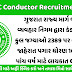 GSRTC 2389 Conductor Recruitment 2019