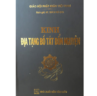 Kinh Địa Tạng Bồ Tát Bổn Nguyện Trọn Bộ - Bìa Da ( Tái Bản 2021 ) ebook PDF-EPUB-AWZ3-PRC-MOBI