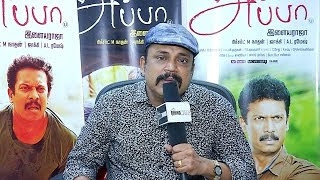 """""""Fathers will run looking for their sons"""" – Thambi Ramaiah"""