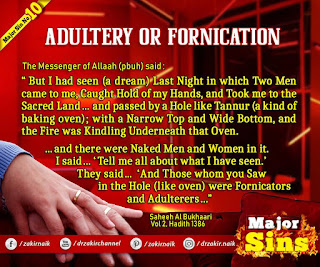 MAJOR SIN. 10.2. ADULTERY OR FORNICATION | Kabira Gunah