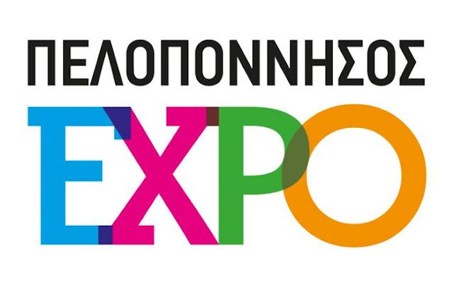 """Από τον Μάκη Βορίδη τα εγκαίνια της έκθεσης """"Πελοπόννησος Expo"""" την Τετάρτη (πρόγραμμα)"""