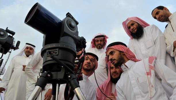 السعودية تعلن عدم ثبوت رؤية هلال شهر رمضان 2021 الأحد