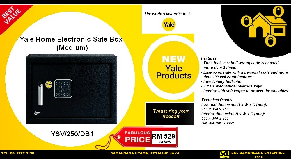 Yale Medium Home Safe YSV/250/DB1 on Sales!!!
