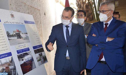 زيارة تفقدية لوزير العدل لورش أشغال تهيئة المحكمة الإدارية بأكادير