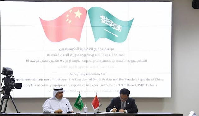 Saudi Arabia signs deal with China for 9 million Coronavirus Tests