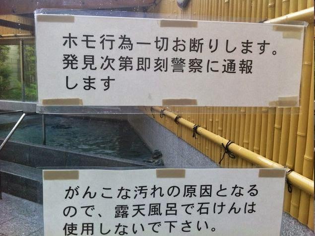 イケメン ゲイ ハッテン場