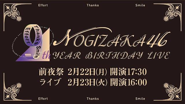 Nogizaka46 9th Birthday Live