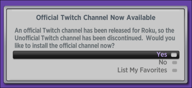 قناة Roku Official Twitch متاحة الآن