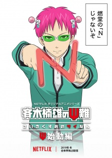 Saiki Kusuo no Ψ-nan: Ψ-shidou-hen Batch (1-6 Episode) Subtitle Indonesia