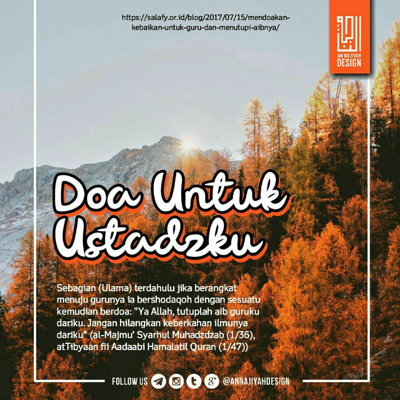 Poster Dakwah Annajiyah Design - Agen87