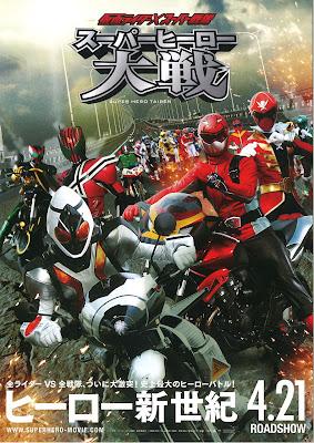 Download Kamen Rider × Super Sentai: Super Hero Taisen [Sub Indo]