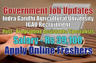 IGAU Recruitment 2020