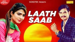Laath Saab Lyrics - Vinnu Gaur