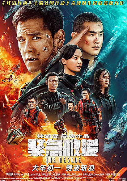 Sinopsis Film Mandarin The Rescue (2020)