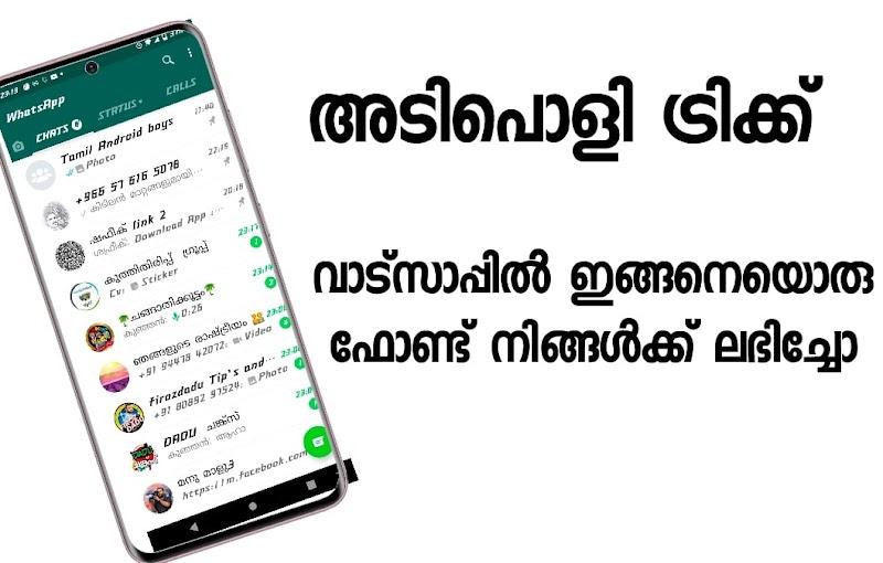 Emoji & Custom Font Changer Android App