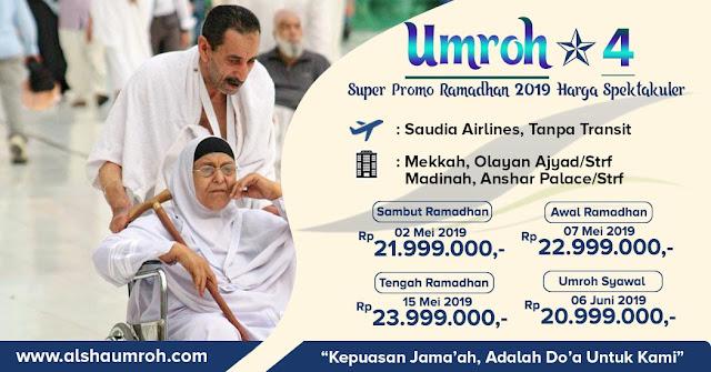 Paket Umroh Ramadhan & Syawal 2019
