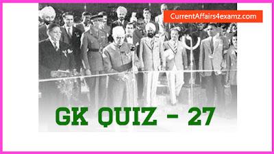 GK Quiz for ISRO Assistant 2016