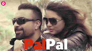 Pal Pal Lyrics in English Ajaz Khan