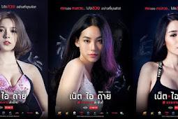 [DOWNLOAD Film] Net I Die (2019) Sub Indonesia BluRay, 480p, 720p & 1080p