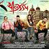 Chilzadap - Superhit Gujarati Movie