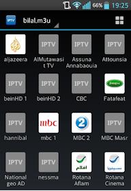 كيفية تشغل ملف iptv علي الهاتف المحمول والاستمتاع بمشاهدة قنوات بين أسبورت علي هاتفك الخاص موقع سوفت سلاش