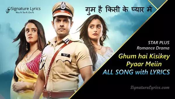 Gum Hai Kisi Ke Pyar Mein Serial Song Lyrics - All Songs - Star Plus - Serial