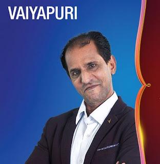 vaiyapuri