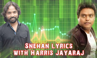 Snehan Lyrics With Harish Jayaraj Super Hit Audio Jukebox