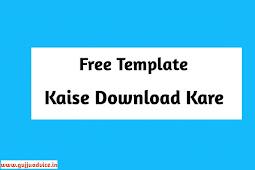 Blog Ke Liye Free Template Download Karne Ki Top 15 Websites 2019