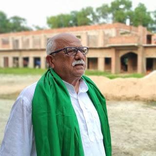 rjd-mla-hari-shankar-yadav