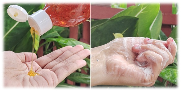 Tekstur dan Aroma Body Care Scarlett Whitening varian coffee