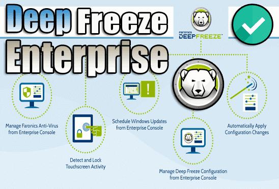 تحميل وتفعيل برنامج Deep Freeze Enterprise عملاق تجميد النظام وحمايته من الفايروسات